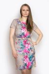 Платье, цвет - бежевый