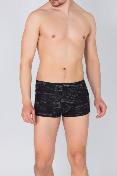 Трусы мужские, артикул: NC7983, цвет - т.серый