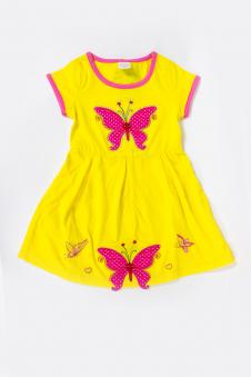 Платье, цвет - желтый